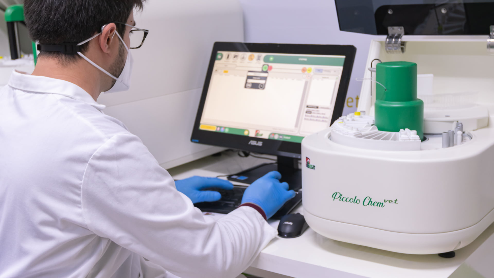 analyzers dedicated to veterinary laboratories
